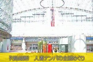 Maji Judan Nationwide Was 100 Reality Amateur Wife Feast Hen Wife Ishikawa Kaga Too Iki Stone Man One Hundred Beauty Found In Hokuriku Kanazawa Kenrok